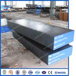 7225 steel, 4140 steel rod, SCM440 steel for shaft
