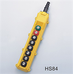 Hoist Water Proof Push Button Pendant Switch