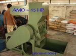 เครื่องบดพลาสติก AMO - 15 HP