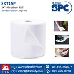 SXT15P Absorbent Roll