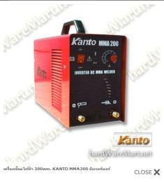 เครื่องเชื่อมไฟฟ้า รุ่น KANTO MMA200