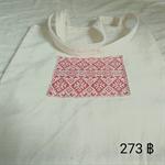 กระเป๋าผ้าลายเอื้อมเดือน (Twill bag, reached waleOuamduan)
