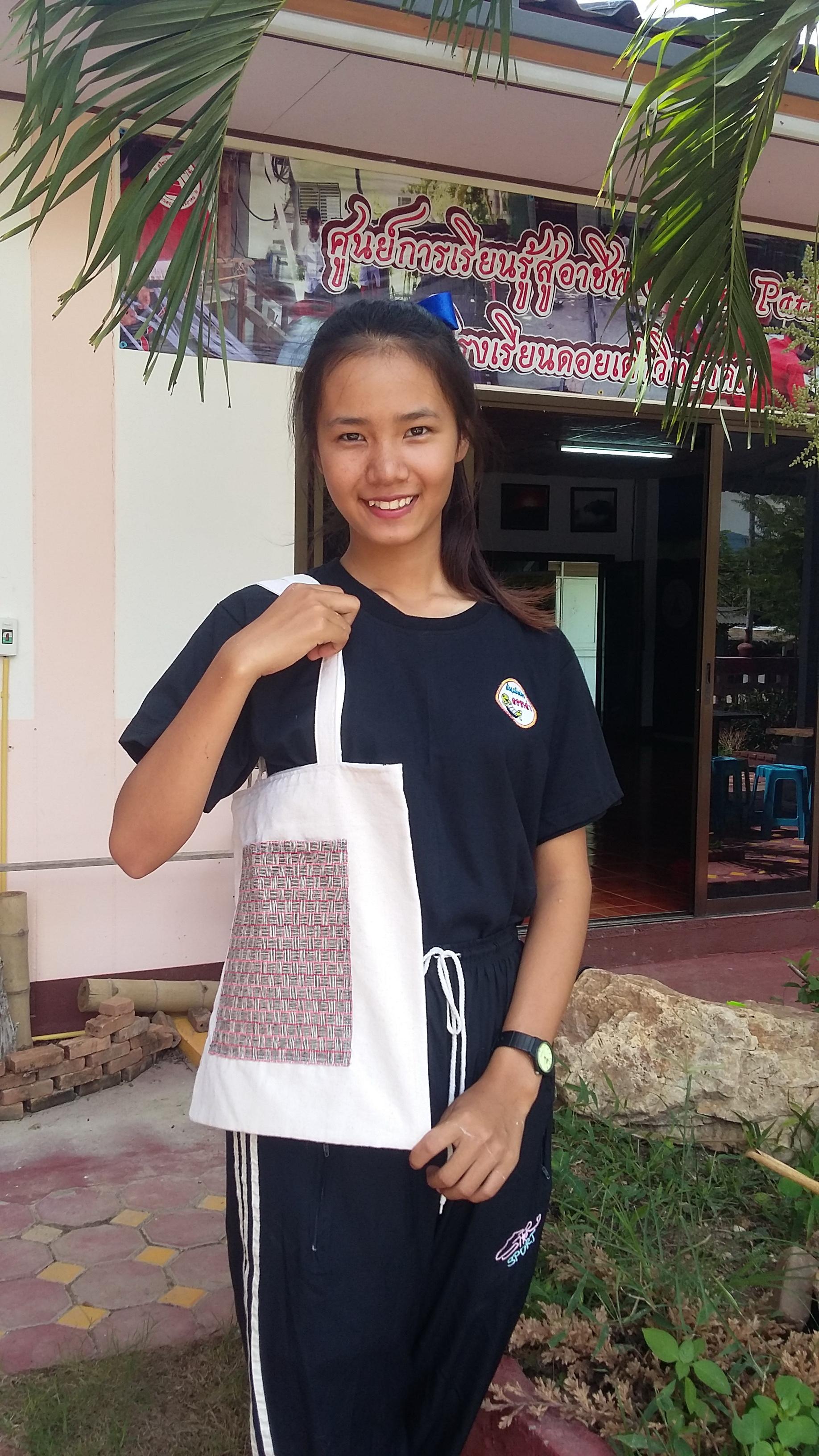 กระเป๋าเอนกประสงค์ลายเกล็ดเต่า(This versatile bag Turtle scales)