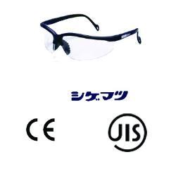 แว่นตานิรภัยEE-12