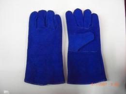 ถุงมือหนังท้องสีน้ำเงิน