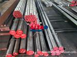 SKD11 1.2379 Tool Steel