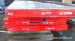 SKH51 1.3343 High Speed Steel