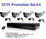 ชุดกล้องวงจรปิด AHD CCTV set 4 ตัว
