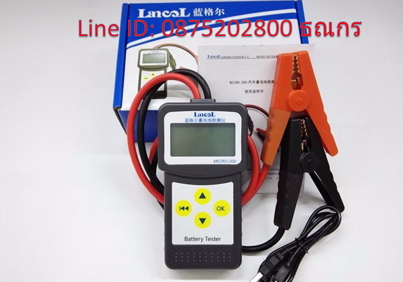 เครื่องวัดค่า CCA. ของแบตเตอรี่รถยนต์ รุ่น MICRO-200