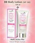 BB Aura Bright Miracle Body Lotion SPF 30 PA+++ 100ml