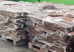 Skim block rubber