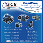 SCB Super Blower โบว์เวอร์ ความเร็วสูง สำหรังงานเป่า