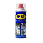 สเปร์ย RP 60