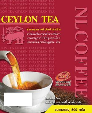 ชาซีลอน 100% Ceylon Tea