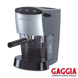 เครื่องชงกาแฟ 1 หัวชง (ขนาดเล็ก)  สินค้านำเข้าจากประเทศอิตาลี