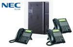 SL2100 NEC PABX