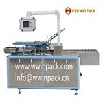WIN-WIN PACK Automatic cartoning machine QL-Z9100