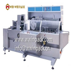 WIN-WIN PACK Automatic high speed cartoning machine  QL-Z9150