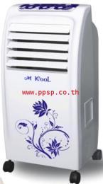 พัดลมไอเย็น M Kool รุ่น MKLL-321