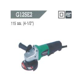 เครื่องเจียรไฟฟ้า G12SE2