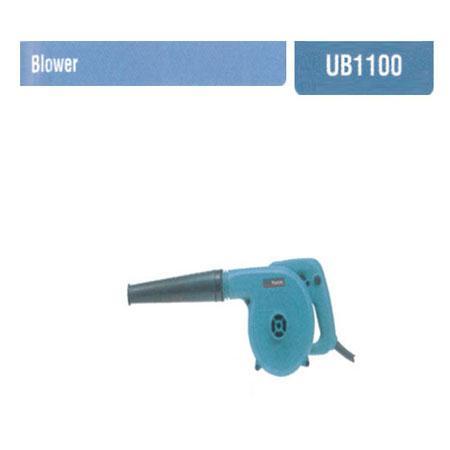 เครื่องเป่าลมเย็น UB1100