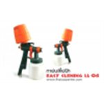 กาพ่นสีไฟฟ้า EASY CLEANING LL-06