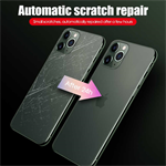 mobile phone screen protector