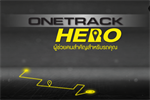 ONETRACK HERO
