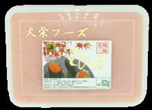 โทบิโกะสีส้ม