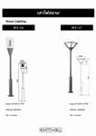 โคมไฟ โคมไฟโรงงาน