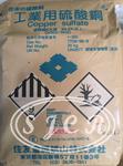 Copper Sulfate (sumitomo)