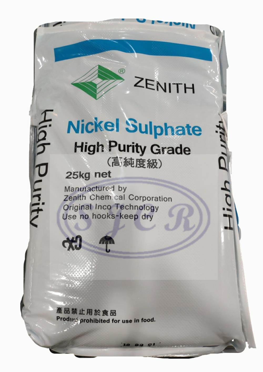 NICKLE SULPHATE (zincomond)