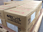 NICKLE 1X1 (Sumitomo)