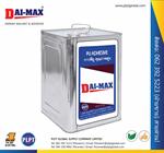 Daimax PU adhesive กาวพียู คุณภาพสูง ไดแม็กซ์