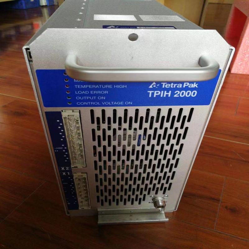 spare parts for tetra pak machines