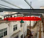 12t Single Girder Top Running Bridge Crane with Convenient