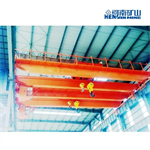 5 Ton 320/80 Ton for Steel Making Metallurgical Workshop Foundry Overhead Crane