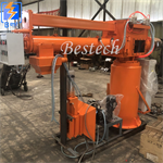 Single Arm Furan Resin Sand Mixer for Foundry