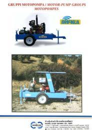 ปั๊มน้ำ Motor-Pump