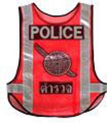 เสื้อสะท้อนแสง ตำรวจ