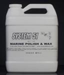 เช็ดยางดำ (แกลลอน) SYS207-3