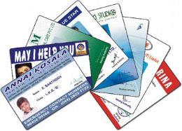บัตรประจำตัวนักศึกษา