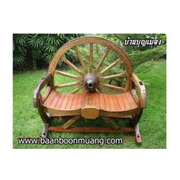 เก้าอี้นั่งเล่นในสวน 26 (BB-B-26)
