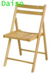 เก้าอี้พับไม้ยาง