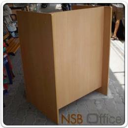โต๊ะทำงาน Call Center 80W 60D 75H1 110H2 cm