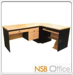 ชุดโต๊ะทำงานตัวแอล 3 ชิ้น 180W 140D cm ผิวพีวีซี ขอบยาง