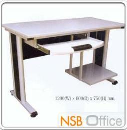 โต๊ะคอมพิวเตอร์ โครงขาเหล็กเทา 120W 60D cm N-CT-29