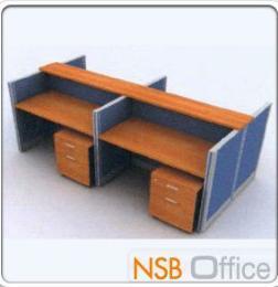 ชุดโต๊ะทำงาน 4 ที่นั่ง (Option ตู้ลิ้นชักใต้โต๊ะ)