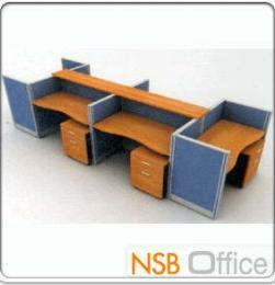 ชุดโต๊ะทำงาน 6 ที่นั่ง (Option ตู้ลิ้นชักใต้โต๊ะ)