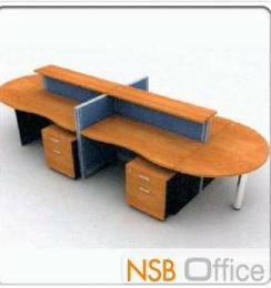 ชุดโต๊ะทำงานกลุ่ม 4 ที่นั่ง (Option ตู้ลิ้นชักใต้โต๊ะ)